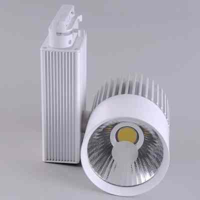 FOCO LED PARA CARRIL-MKS001 3000K-30W