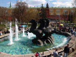 Hermitage Square