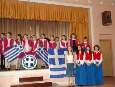 """The children of Moscow's 551st School with the Greek flags which were distributed by the """"Ecumenical Hellenism"""""""