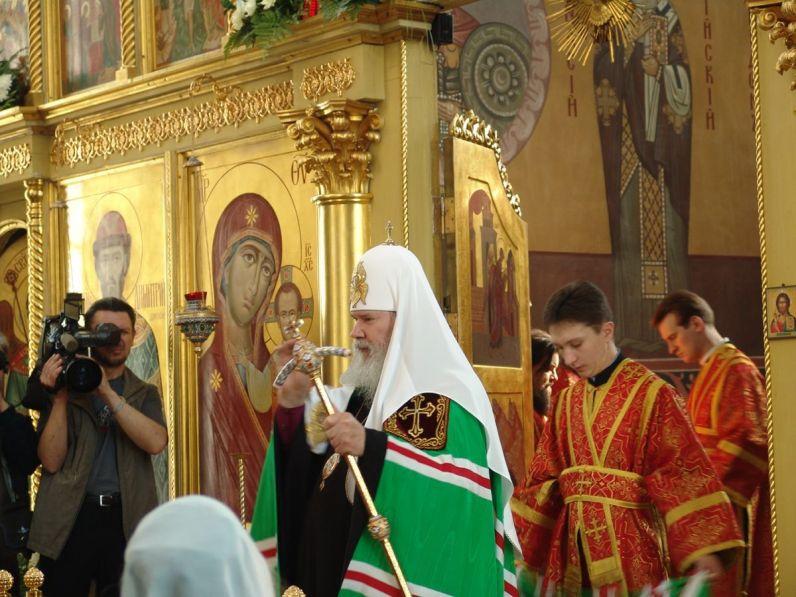 Alexius, the Patriarch of Russia