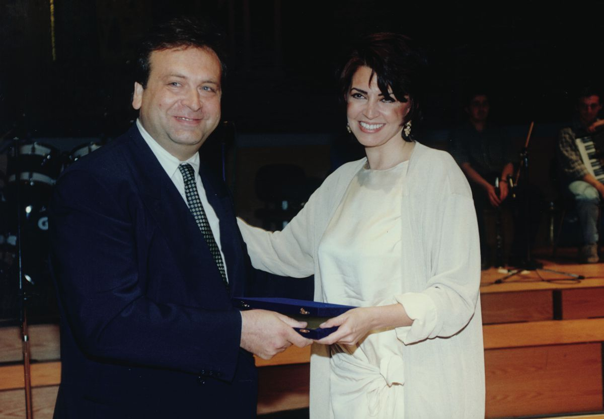 1997 | 1st Presentation of the Program in Thessaloniki
