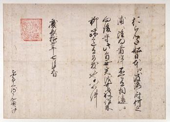1609 trade permit