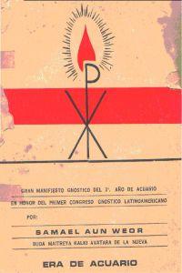 Portada original del libro Gran Manifiesto Gnóstico del Tercer Año de Acuario VM Samael Aun Weor