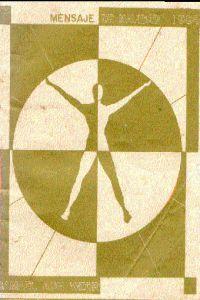 Portada Original del libro de la Gnosis Técnica para la Disolución del Yo del VM Samael Aun Weor