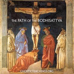 pathofthebodhisattva250
