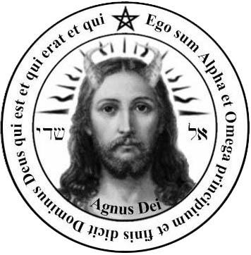 Agnus_Dei