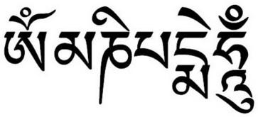 Om_mani-padme_hum