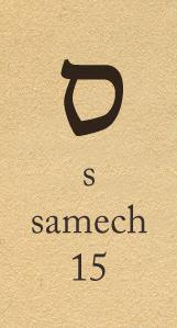 letters-ref-samech
