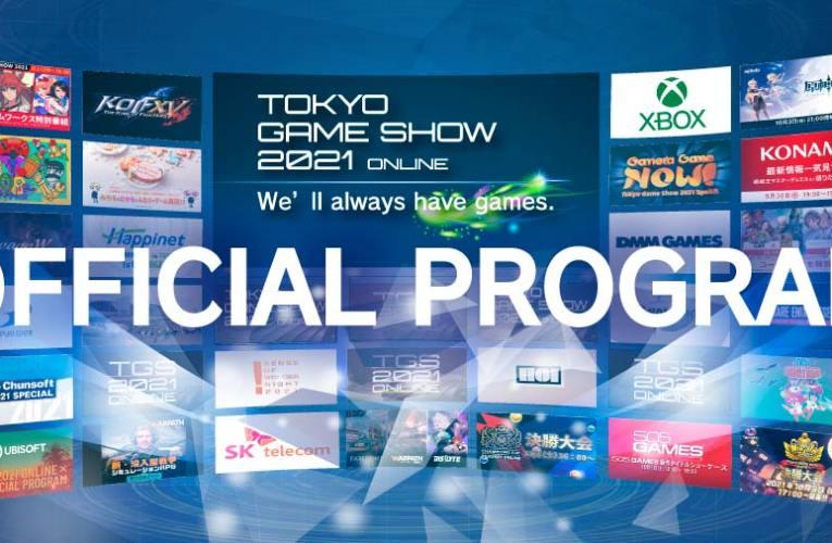 Todo el cronograma de la transmisión oficial de Tokyo Game Show 2021