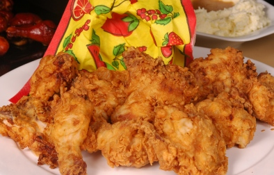 رجاج محمر