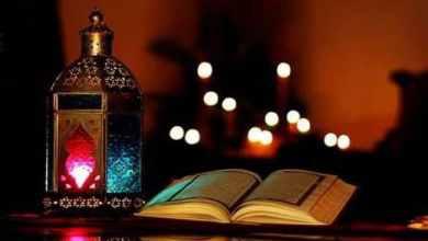 Photo of تجهيزات رمضان 3 – خطوات للتجهيزات النفسيه والايمانيه لرمضان
