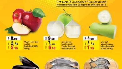 Photo of عروض السعودية لكل الشركات يقدمها لكم موقع عروض السوق
