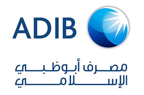 Photo of ارتفاع أرباح بنك أبوظبي الإسلامي في الربع الثاني بنسبة 10٪