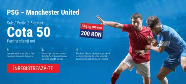 Supercota in PSG vs. Manchester United