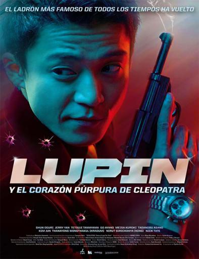 Poster de Rupan sansei (Lupin y el corazón púrpura de Cleopatra)