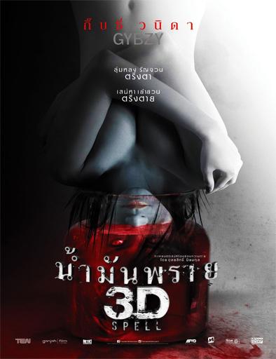 Poster de Nam Man Prai (Spell)