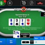 FullTilt Poker Mobile (Android)