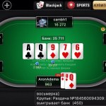 PokerStars Mobile (iOS)
