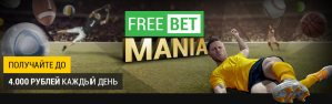 BWIN Sports Mobile для Android и iOS