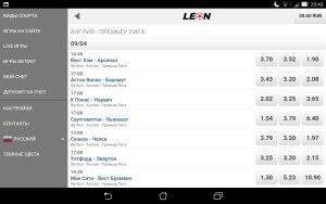 LeonBets Mobile (Android/iOS)