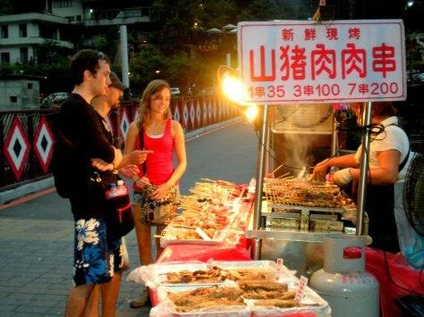 Wu Lai night market