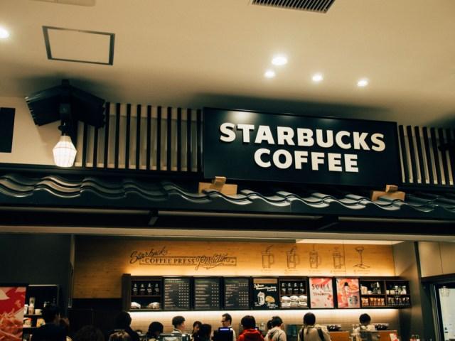 NEOPASA岡崎 STARBUCKS COFFEE