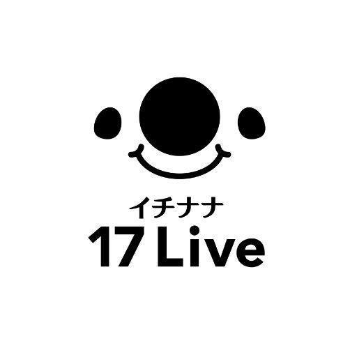 17Live(イチナナ)での視聴回数・フォロワーの増やし方やコツを紹介します★