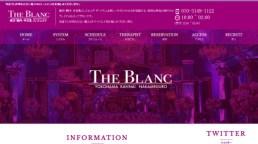 The Blanc ザ・ブラン
