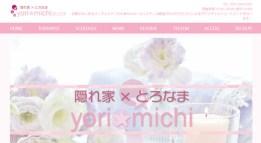 YORI★MICHI ヨリミチ