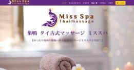 Miss Spa ミススパ