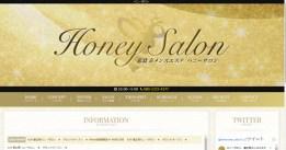 Honey Salon ハニーサロン