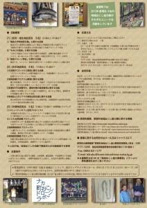 naka02-212x300