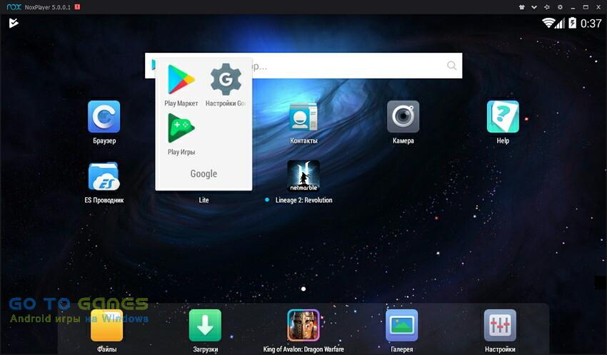 Гугл плей для майкрософт люмия. Можно ли использовать Google Play Market на Lumia? Как установить приложение Плей Маркет на ПК и ноутбук