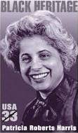 US Postal Stamp of Patricia Roberts Harris