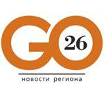 Сайт города Пятигорска - www.go26.ru