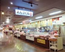 shopping,seafood,Souvenir,Omiyage,Shizuoka,Japan,Shimizu,Omiyageyokocho,S-pulse,dreamplaza,