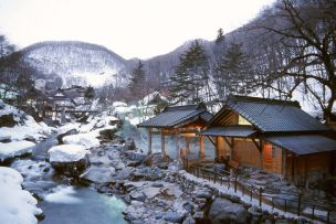 宝川温泉(Takaragawa Onsen)