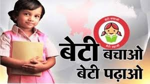 GOVT CONSTITUTES TASK FORCE FOR MONITORING BETI BACHAO BETI PADAO SCHEME
