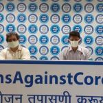 AAM AADMI PARTY ANNOUNCES TO INTENSIFY ITS PULSE OXIMETER CAMPAIGN IN GOA