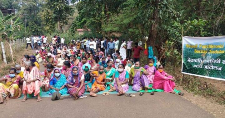 GOA IIT ROW:  MELAULI VILLAGERS TO CONTINUE PROTEST ON 6TH JANUARY  || WARNS TO CREATE LAW & ORDER SITUATION IF DEMARCATION IS DONE SIDELING VILLAGERS