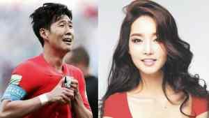 Son Heung-Min Not Marrying