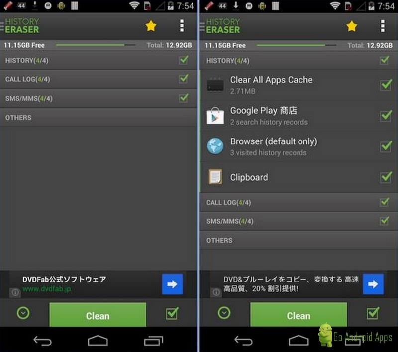 how to clear app history on android