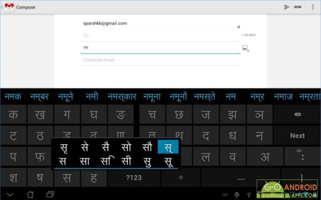 Sparsh Hindi Keyboard App