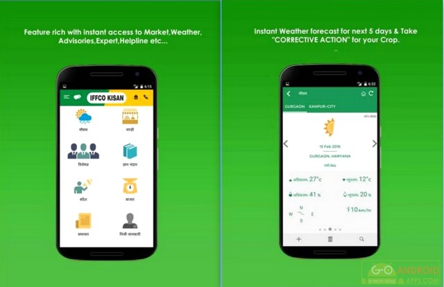 IFFCO Kisan- Agriculture App