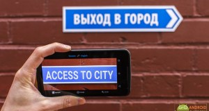 Language Translator Apps for Android