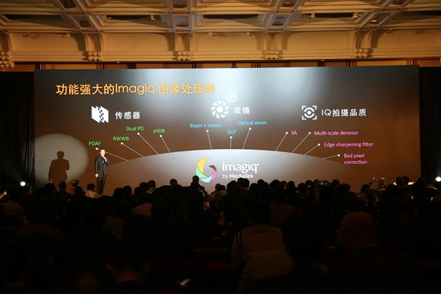 Helio X20 chip MT6797 at its new release conference held at 2:00 pm March 16th in Nanshan District, Shenzhen, China