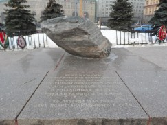 Solovetsky Stone, Moscow