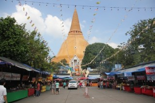 The Annual Nakhom Pathom Temple Festival