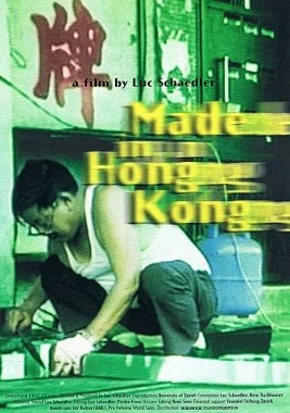 Poster of Made in Hong Kong