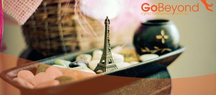 Френски език за начинаещи - главна снимка